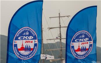 SCF Black Sea Tall Ships Regatta 2014 emblem